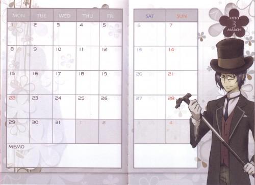 Akira Amano, Katekyo Hitman Reborn!, Mukuro Rokudo, Calendar