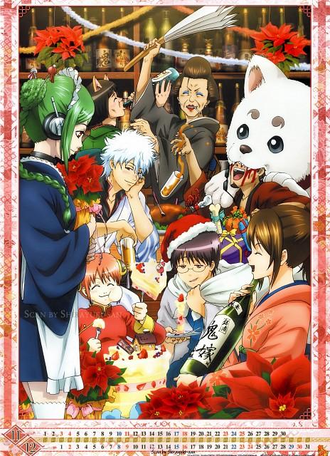 Hideaki Sorachi, Sunrise (Studio), Gintama, Taizo Hasegawa, Shinpachi Shimura