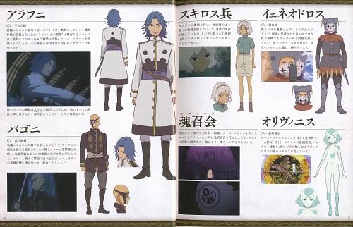 Haruko Izuka, Abi Umeda, J.C. Staff, Kujira no Kora wa Sajou ni Utau, Pagoni
