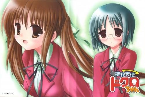 Bokusatsu Tenshi Dokuro-chan, Chieri Ono, Shizuki Minagami, Doujinshi, Doujinshi Cover