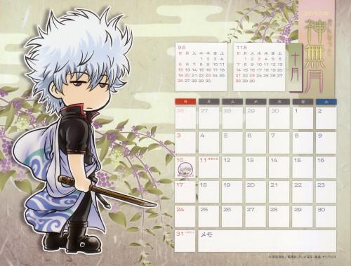 Hideaki Sorachi, Sunrise (Studio), Gintama, Gintoki Sakata, Calendar