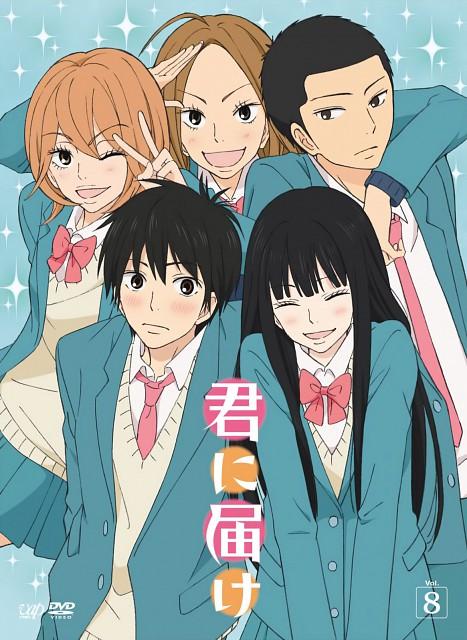Karuho Shiina, Production I.G, Kimi ni Todoke, Chizuru Yoshida, Sawako Kuronuma