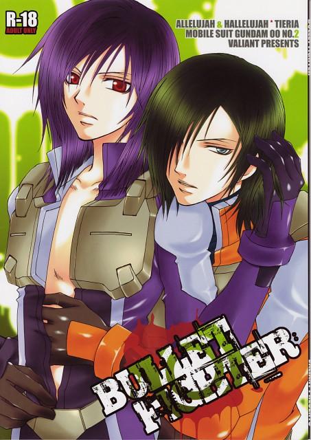 Kiri Shijima, Mobile Suit Gundam 00, Allelujah Haptism, Tieria Erde, Doujinshi Cover