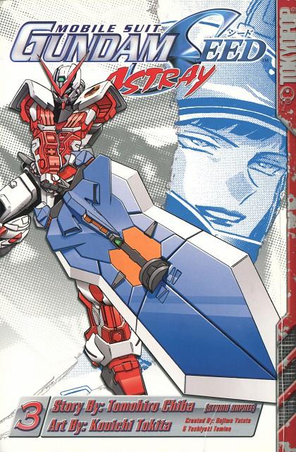 Kouichi Tokita, Sunrise (Studio), Mobile Suit Gundam SEED Astray, Manga Cover