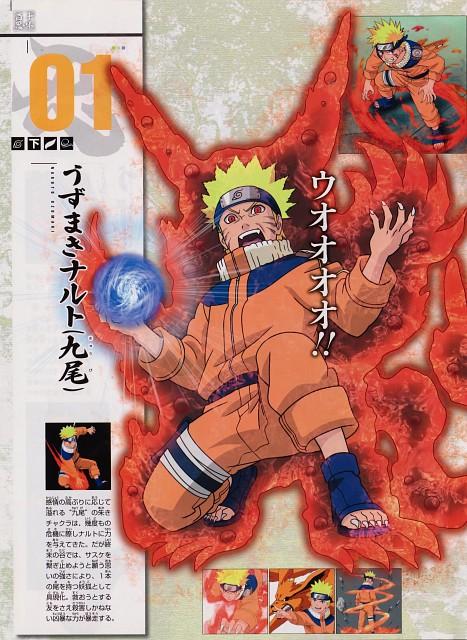 Studio Pierrot, Naruto, Naruto Juunen Hyakunin, Naruto Kyuubi Mode, Naruto Uzumaki