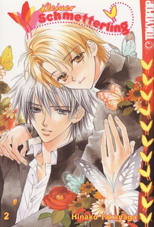 Hinako Takanaga, Little Butterfly, Manga Cover