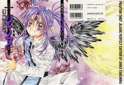 Arina Tanemura, Kamikaze Kaitou Jeanne, Access Time, Manga Cover