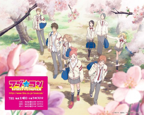 Aya Nakahara, Toei Animation, Lovely Complex, Nakao Heikichi, Nobuko Ishihara