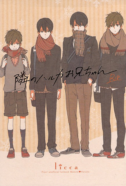 Free!, Haruka Nanase (Free!), Makoto Tachibana, Doujinshi, Doujinshi Cover