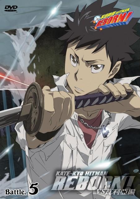 Katekyo Hitman Reborn!, Takeshi Yamamoto