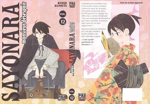 Kouji Kumeta, Sayonara Zetsubou Sensei, Nozomu Itoshiki, Manga Cover