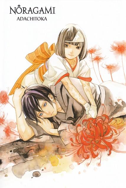 Toka Adachi, Noragami, Yato (Noragami), The Stray