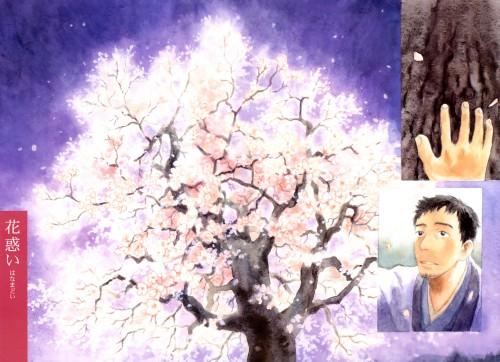 Yuki Urushibara, Artland, Mushishi, Manga Panels