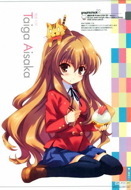 Koharu Sakura, QP:flapper, Toradora!, Qpchick Colors #02, Taiga Aisaka