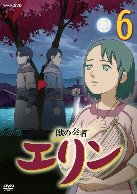 Nahoko Uehashi, Production I.G, Kemono no Souja Erin, Erin (Kemono no Souja Erin), Nugan