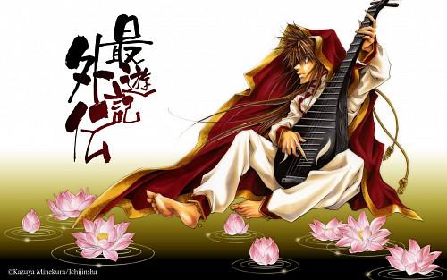 Kazuya Minekura, Saiyuki Gaiden, Son Goku (Saiyuki)