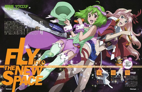 Ako Sahara, Satelight, Macross Frontier, Sheryl Nome, Ranka Lee