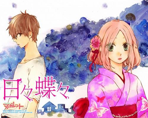 Suu Morishita, Hibi Chouchou, Kouha Kawasumi, Suiren Shibaseki, Official Wallpaper
