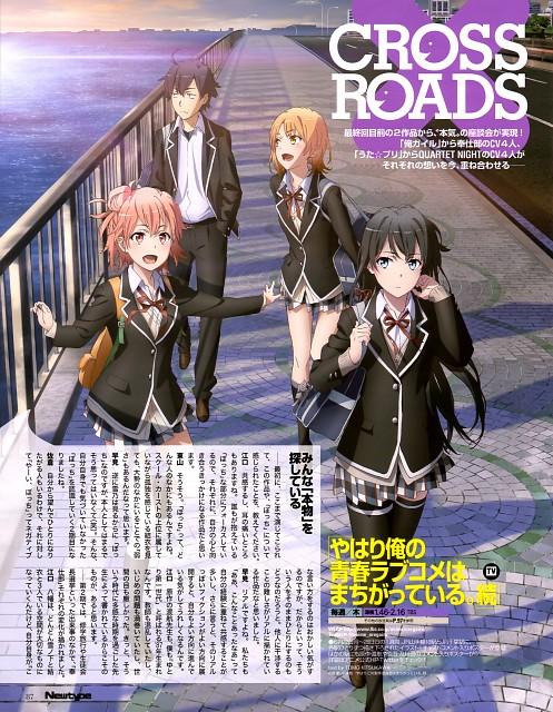 Ponkan Eight, Reichi Kazuki, Brains Base, Oregairu, Iroha Isshiki