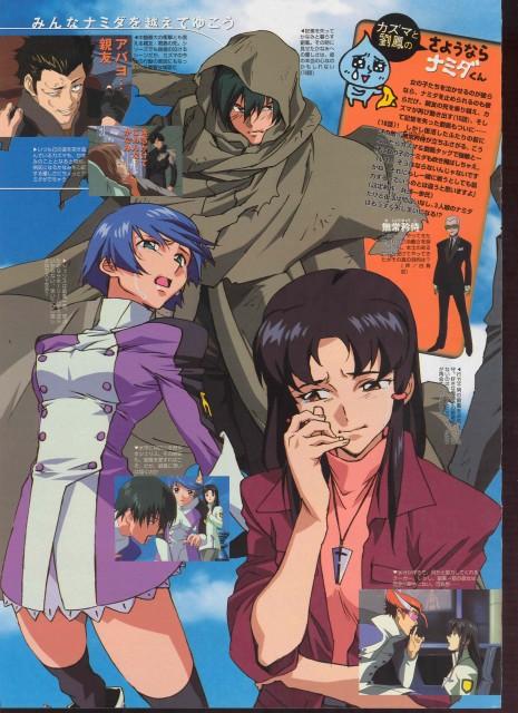 Sunrise (Studio), s-CRY-ed, Ryuhou Tairen, Kanami Yuta, Mimori Kiryu