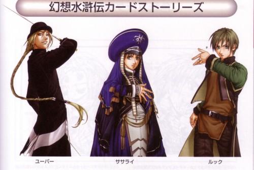 Konami, Suikoden III, Sasarai, Luc, Yuber