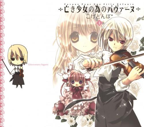 Koge Donbo, Pavane For a Dead Girl, Manga Cover