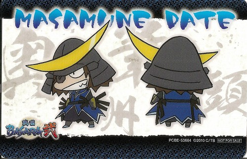 Makoto Tsuchibayashi, Capcom, Sengoku Basara, Masamune Date