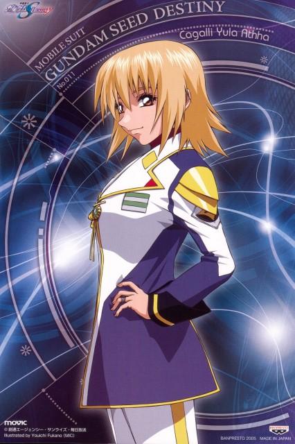 Sunrise (Studio), Mobile Suit Gundam SEED Destiny, Cagalli Yula Athha