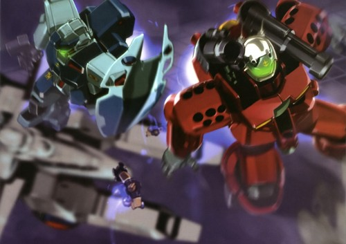 Sunrise (Studio), Mobile Suit Gundam 0080, Mobile Suit Gundam - Universal Century, Gundam Perfect Files