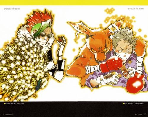 Akira Amano, Artland, Katekyo Hitman Reborn!, Colore!, Lussuria