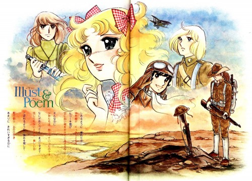 Yumiko Igarashi, Candy Candy, Terrence G. Grandchester, Stear Cornwell, Archie Cornwell