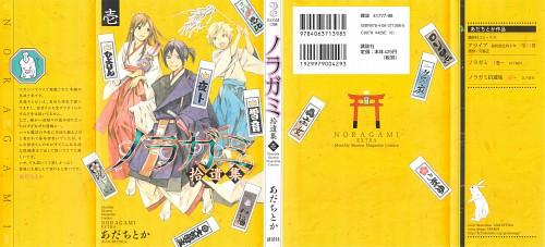 Toka Adachi, BONES, Noragami, Yukine (Noragami), Yato (Noragami)