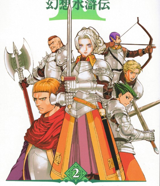 Aki Shimizu, Konami, Suikoden III, Borus Redrum, Chris Lightfellow