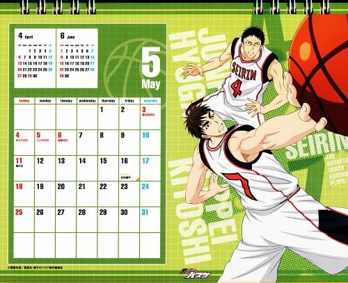Tadatoshi Fujimaki, Production I.G, Kuroko no Basket, Kuroko No Basket Calendar 2014, Junpei Hyuuga