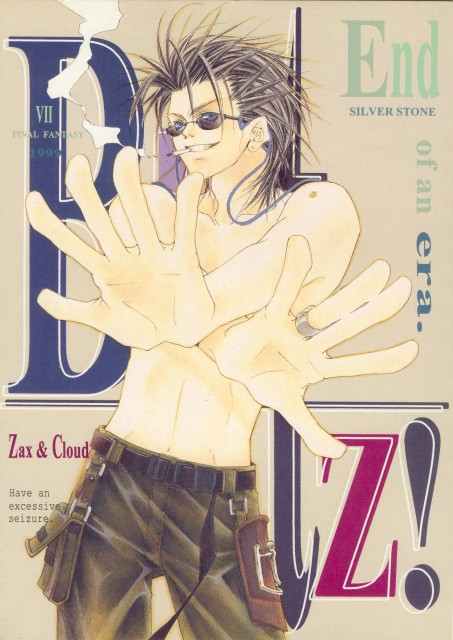 Final Fantasy VII, Zack Fair, Doujinshi, Doujinshi Cover
