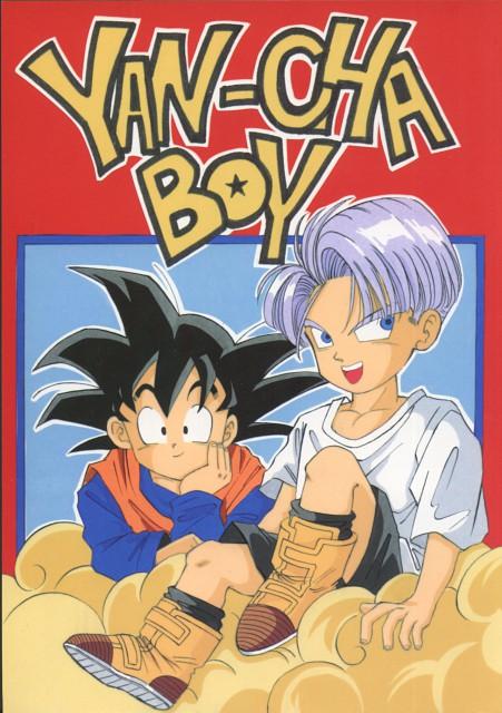 Dragon Ball, Son Goten, Trunks, Doujinshi, Doujinshi Cover