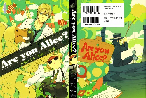 Ikumi Katagiri, Are You Alice, Alice (Are You Alice), Mad Hatter (Are You Alice), Manga Cover