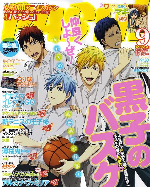 Tadatoshi Fujimaki, Production I.G, Kuroko no Basket, Taiga Kagami, Ryouta Kise