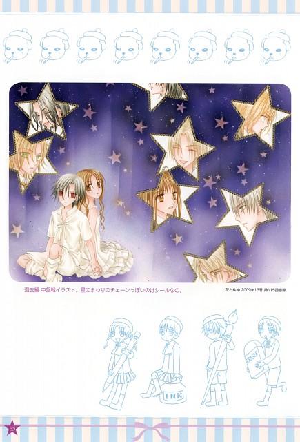 Tachibana Higuchi, Gakuen Alice, Graduation - Gakuen Alice Illustration Fan Book, Rei Serio, Mikan Sakura