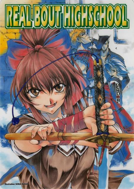 Samurai Girl Real Bout High School, Ryoko Mitsurugi