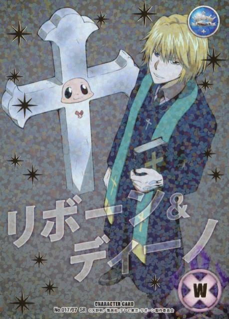 Akira Amano, Artland, Katekyo Hitman Reborn!, Reborn (Character), Dino Cavallone