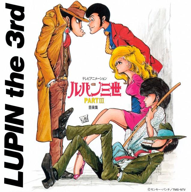 Kazuhiko Kato, TMS Entertainment, Lupin III, Daisuke Jigen, Fujiko Mine