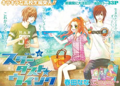 Nana Haruta, Stardust Wink, Sou Nagase, Anna Koshiro, Hinata Tokura