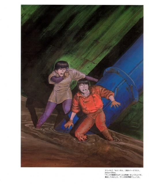 Katsuhiro Otomo, Akira, Akira Club, Kei (Akira), Shotaro Kaneda