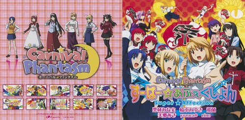 Tomohito Hirose, Lerche, TYPE-MOON, Carnival Phantasm, Hisui (Shingetsutan Tsukihime)