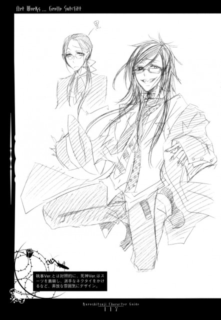 Yana Toboso, Kuroshitsuji, Kuroshitsuji Character Guide, Grell Sutcliff, Character Sheet