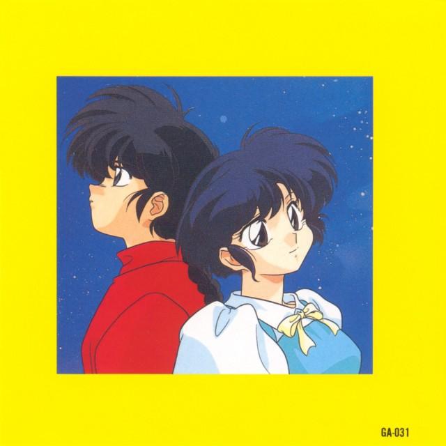 Rumiko Takahashi, Ranma 1/2, Akane Tendo, Ranma Saotome