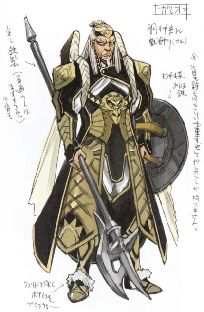 Konami, Art of Suikoden 5, Suikoden V, Galleon