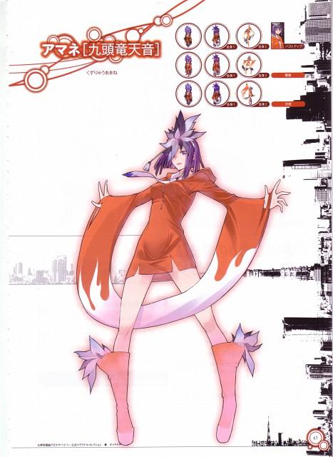 Suzuhito Yasuda, Atlus, Shin Megami Tensei: Devil Survivor, Amane Kuzuryu