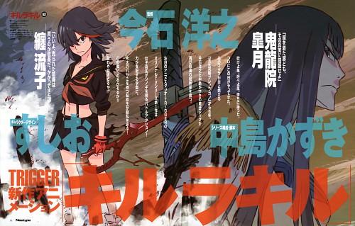Sushio, Trigger (Studio), Kill la Kill, Satsuki Kiryuin, Ryuuko Matoi